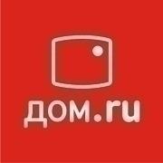 """1,25 млн Абонентов """"Дом.ru"""" экономят свое время"""