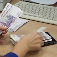 Сообщение об ограничении роста зарплат в экономике опровергли в Минэкономразвития