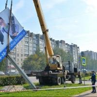 Омская мэрия выделит почти полмиллиона рублей на снос незаконных рекламных щитов