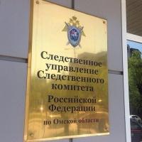 В Омской области мужчина до смерти забил знакомого