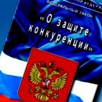 Омское УФАС: АО «Петербургская сбытовая компания» злоупотребило доминирующим положением