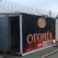 В Омске владельцу подпольного алкомаркета на Гуртьева грозит 50 000 штрафа