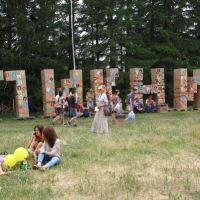 Омичи отправились на городской пикник