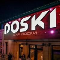 В Омске убийца из бара «Доски» признался, что ударил девушку 79 раз