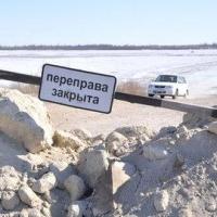 На главных трассах Омской области проложили временные трубы