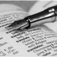 Быстрый и высококлассный перевод от истинных мастеров