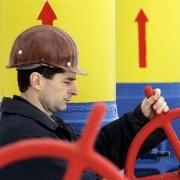 """""""Газпром межрегионгаз Омск"""" снизит поставки на военные котельные"""