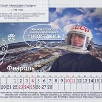В Новосибирске не согласились с призывом оставаться омичам в родном городе