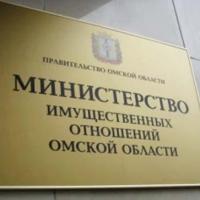 За 7 месяцев 2016 года минимущества принесло в облатсную казну более 118 миллионов рублей