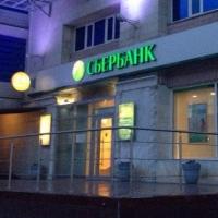 Сбербанк расширил линейку лизинговых продуктов