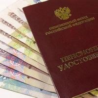 Омское отделение Пенсионного фонда РФ ответит по телефону на вопросы по индексации пенсий