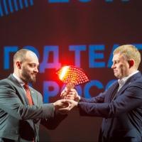 Символ Года театра томичи привезли в Омск