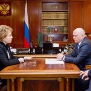 Валентине Матвиенко предложили приехать в Омск