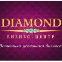 """Тренинг """"Самобрендинг"""" от сотрудников """"Бизнес-Центра Diamond"""""""