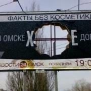 """Двораковский угадал все слова на букву """"Х"""" в рекламе """"Рен-ТВ"""""""