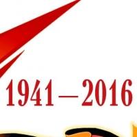 Омичей - участников битвы под Москвой - поблагодарят за подвиг в рамках патриотической акции