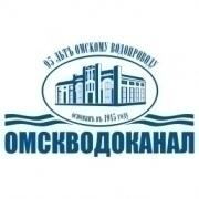 """Партнерские отношения """"Омскводоканала"""" с жилищными организациями становятся нормой"""