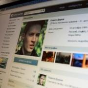 """""""ВКонтакте"""" запускает биржу рекламных объявлений"""