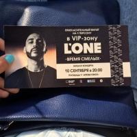 В социальных сетях продают билеты на бесплатный концерт L'One