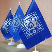 Подведены итоги регионального этапа конкурса Программы «100 лучших товаров России»