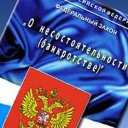"""Обанкротить """"Мостовик"""" уже пытался омский """"Транснефтегазпроект"""""""