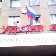 На востоке Украины ещё один отдел милиции захвачен Антимайданом