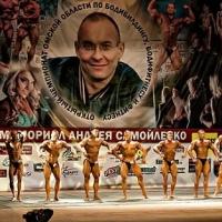 В Омске выберут самых мускулистых бодибилдеров