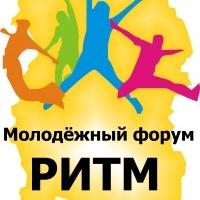 Участники омского молодёжного форума получили ожоги в попытках стать йогами