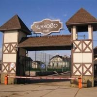 Дома и коттеджи в Раменском районе - Чулково Сlub!