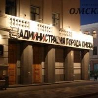 Омские бизнесмены могут получить муниципальные объекты в собственность, вложив в них средства