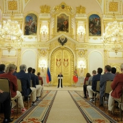 В кремле прошло вручение наград