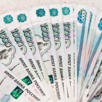 Омского студента оштрафовали на 31 тысячу рублей за осквернение религиозной литературы