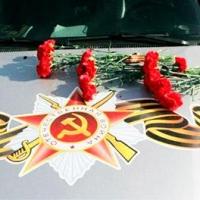 Через Омск пройдет автопробег в память о Великой Победе