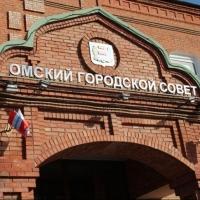 Общественника выгнали с обсуждения бюджета Омска