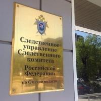 В Омске будут судить организатора детских праздников