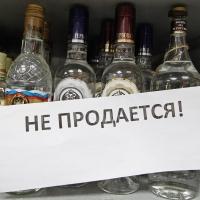 На некоторых праздниках омичи могут обойтись без алкоголя