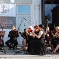 Осенью омичей ожидает открытие 50-го сезона симфонического оркестра