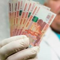 От чего зависит доход врача?
