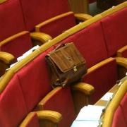 Областные депутаты ушли на каникулы