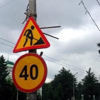 В Омске на дороге-дублере обустраивают канализацию и водопровод