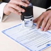Что значит нотариально заверенные документы?