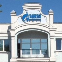 «Газпром межрегионгаз Омск» решил обанкротить «Тепловую компанию»
