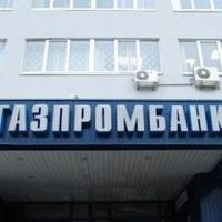 """Газпромбанк отсудил у """"Мостовика""""  седьмую часть долга"""