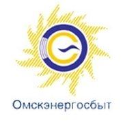 Омскэнергосбыт объявил конкурс «Планета света»