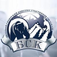 В Омске пройдет встреча участников контрактной системы