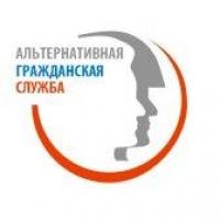 Альтернативная служба в России