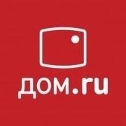 """""""Дом.ru"""" и """"Турбо"""" приглашают в Голливуд"""