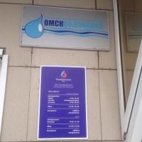 «ОмскВодоканал» не навязывает жителям свои услуги по поверке и замене приборов учёта