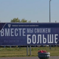 Стали известны шесть самых высокооплачиваемых игроков омского «Авангарда»