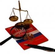 Омские специалисты обсудили проблемы защиты прав потребителей